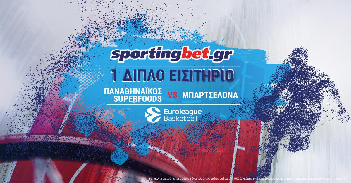Panathinaikos_barcelona_Euroleague
